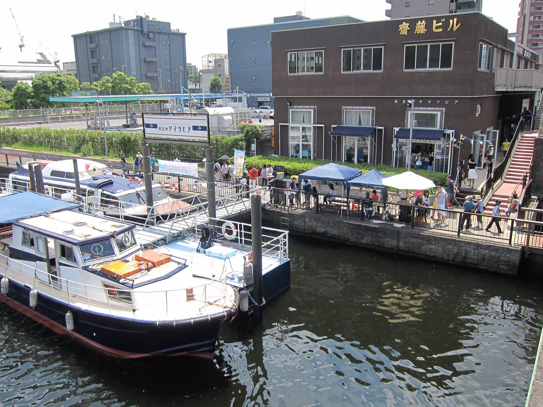 ジールフェスティバル ジールクルージング 東京湾クルーズ